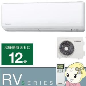 ■電源:単相100V ■畳数のめやす 暖房:9〜12畳 冷房:10〜15畳 ■能力 暖房:4.2kw...
