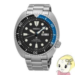 【あすつく】【在庫僅少】SRP787K1 セイコー 逆輸入 腕時計 PROSPEX オートマチック ダイバーズ|gioncard