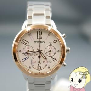 ■[逆輸入品] SEIKO クオーツ 腕時計 クロノグラフ SRW820P1|gioncard