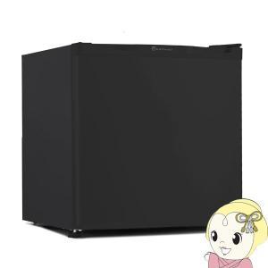 在庫僅少 【左右開き対応】冷蔵庫 1ドア 小型 46L 一人暮らし TOHOTAIYO TH-46L1-BK 新品 ブラック/srm|gioncard