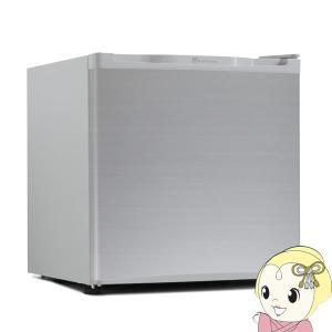 在庫僅少 【左右開き対応】冷蔵庫 1ドア 小型 コンパクト 46L 一人暮らし TH-46L1-SL TOHOTAIYO 新品 シルバー/srm|gioncard