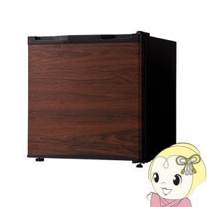 在庫僅少 【左右開き対応】冷蔵庫 1ドア 46L おしゃれ 一人暮らし TOHOTAIYO TH-46L1-WD 小型 新品 ダークウッド/srm|gioncard