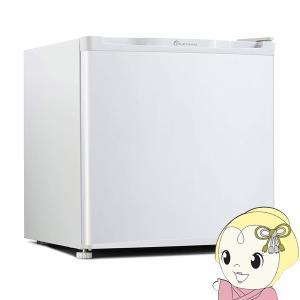 在庫僅少 【左右開き対応】冷蔵庫 1ドア 46L TH-46L1-WH TOHOTAIYO 小型 一人暮らし 新品 ホワイト/srm|gioncard