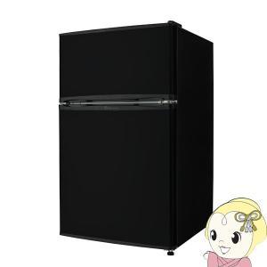 在庫僅少 冷蔵庫 2ドア 小型 90L 一人暮らし 新品 【左右開き対応】TH-90L2-BK TOHOTAIYO ブラック/srm|gioncard
