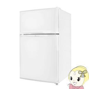 在庫僅少 冷蔵庫 2ドア 小型 90L 一人暮らし 新品 【左右開き対応】TH-90L2-WH TOHOTAIYO ホワイト/srm|gioncard
