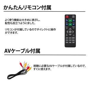 在庫僅少 TH-DVD01 TOHOTAIYO 再生専用 据置DVDプレーヤー/srm|gioncard|05