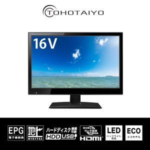 【あすつく】【在庫あり】TH-TV16TW01 TOHOTAIYO 直下型バックライト搭載 16型地上デジタルハイビジョン液晶テレビ (外付けHDD録画対応)|gioncard|02