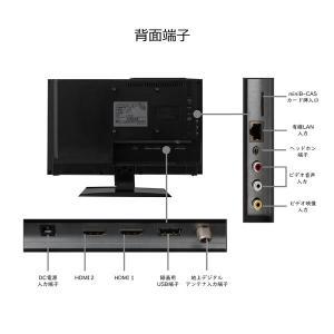 【あすつく】【在庫あり】TH-TV16TW01 TOHOTAIYO 直下型バックライト搭載 16型地上デジタルハイビジョン液晶テレビ (外付けHDD録画対応)|gioncard|05