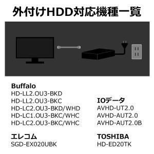 【あすつく】【在庫あり】TH-TV16TW01 TOHOTAIYO 直下型バックライト搭載 16型地上デジタルハイビジョン液晶テレビ (外付けHDD録画対応)|gioncard|06