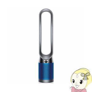 ダイソン ピュアクール タワーファン Dyson Pure Cool TP04IBN [アイアン/ブルー] 空気清浄機能付き/srm|gioncard