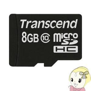 TS8GUSDC10 トランセンド 8GB microSDHC Class 10
