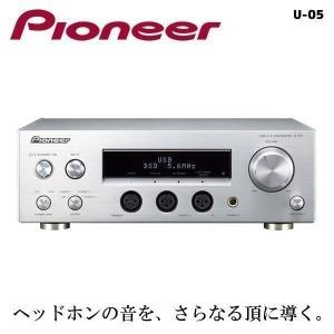 U-05 パイオニア USB DAC/ヘッドフォンアンプ/srm|gioncard