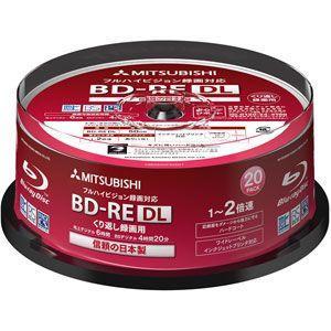 三菱化学 2速対応BD-RE DL 20枚パック 50GB ホワイトプリンタブル VBE260NP20SD1