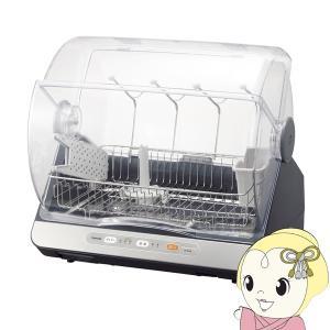 ■VD-B15S-LK 東芝 食器乾燥機|gioncard