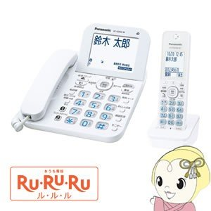 VE-GD60DL-W パナソニック コードレス電話機 RURURU 子機1台付き