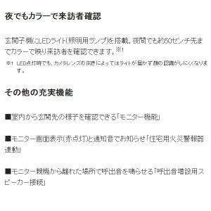 在庫あり 【電源コード式】 VL-SE30KL パナソニック テレビドアホン/srm gioncard 03