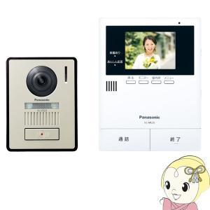 在庫あり 【電源直結式】 VL-SE35XL パナソニック テレビドアホン/srm|gioncard