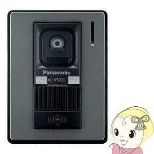 ■VL-V522L-S パナソニック インターホン カラーカメラ玄関子機|gioncard