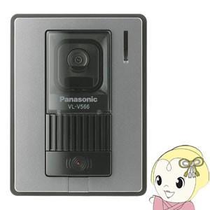 ■VL-V566-S パナソニック インターホン カラーカメラ玄関子機|gioncard