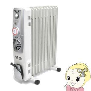 【あすつく】【在庫あり】VS-3513FH ベルソス 10枚ストレートフィンオイルヒーター ファンヒーター機能付 即暖 急速温風機能 タイマー 転倒時電源オフ機能|gioncard