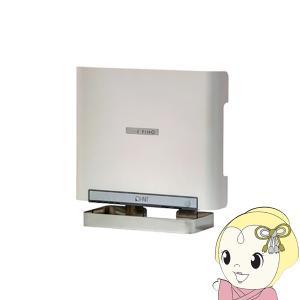 オーニット株式会社 室内用(10畳対応)オゾン脱臭機 VS-50S-W オゾン発生器|gioncard