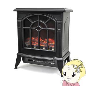 【あすつく】【在庫あり】VS-HF3201 暖炉型 ファンヒーター ベルソス(VERSOS)|gioncard