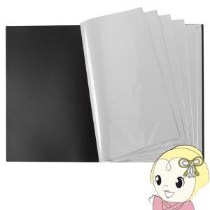 在庫僅少 VS-Z01-BK ベルソス B2ポスターファイル ブラック gioncard