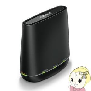 WCR-1166DS バッファロー Wi-Fiルーター 無線LANルーター