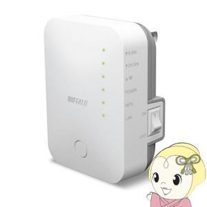 WEX-733D バッファロー 11ac/n/a/g/b対応 無線LAN中継機 gioncard