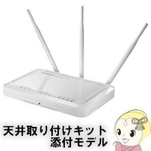 アイ・オー・データ IEEE802.11ac/n/a/g/b対応 無線LAN アクセスポイント WHG-AC1750A-E|gioncard