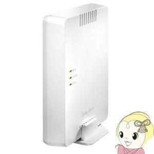 アイ・オー・データ 11ac対応 867Mbps 無線LAN Wi-Fi ルーター WNPR1167G|gioncard