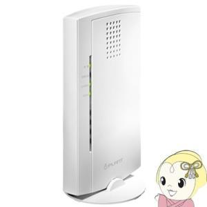 アイ・オー・データ 11ac対応 1733Mbps 無線LAN Wi-Fi ルーター WNPR2600G|gioncard