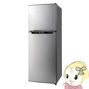 在庫僅少 【左右開き対応】 WR-2138SL エスキュービズム 2ドア冷凍・冷蔵庫138L 新生活 一人暮らし用 おしゃれ シルバー/srm|gioncard