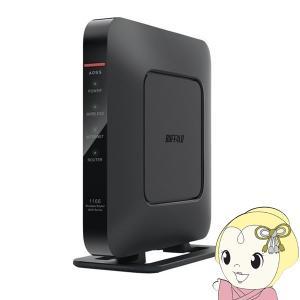 WSR-1166DHP4-BK バッファロー 11ac対応 866+300Mbps 無線LANルータ...
