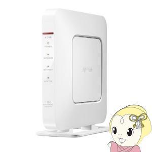 WSR-1166DHP4-WH バッファロー 11ac対応 866+300Mbps 無線LANルータ...