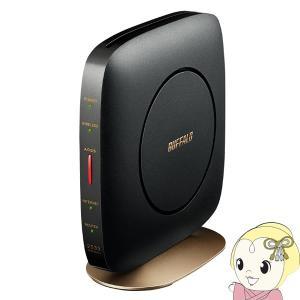 ■無線LAN規格(最大転送速度) IEEE802.11ac(1733Mbps) IEEE802.11...