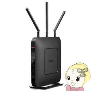 【あすつく】【在庫あり】WXR-1750DHP2 バッファロー  Wi-Fiルーター 無線LANルータ|gioncard