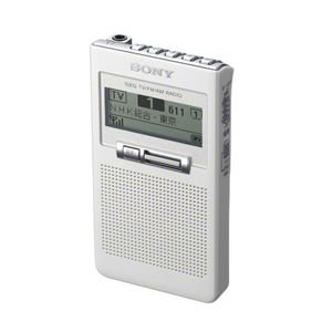XDR-63TV-W ソニー 携帯ラジオ