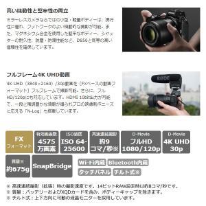 ニコン デジタル一眼レフカメラ Z 7 ボディ/srm|gioncard|03