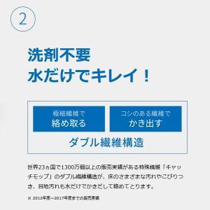 在庫限り ZJ-MA17-WH CCP シーシーピー コードレス回転モップクリーナー Neo 電動ツインヘッド 掃除時間短縮/srm|gioncard|03