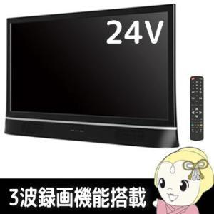【あすつく】【在庫あり】ZM-TVR2403S レボリューション ハイビジョン液晶テレビ24型 MHL対応 外付けHDD対応|gioncard