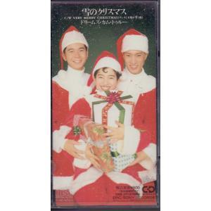 【送料無料!!】■Dreams Come True(ドリカム)■雪のクリスマス(オリジナル・バージョン)■VERY MERRY CHRISTMAS(サンタと天使が笑う夜・英語ver.)■|gioncoltd
