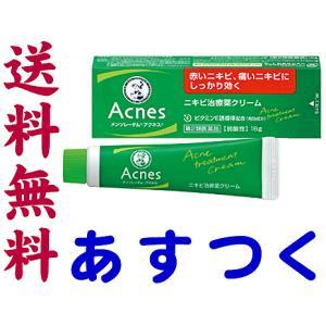 メンソレータムアクネス ニキビ治療薬クリーム 18g|gionsakura
