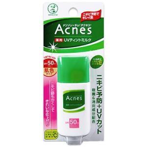 メンソレータムアクネス 薬用UVティントミルク 30g入|gionsakura