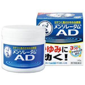 メンソレータム ADクリームm ジャー 145g|gionsakura