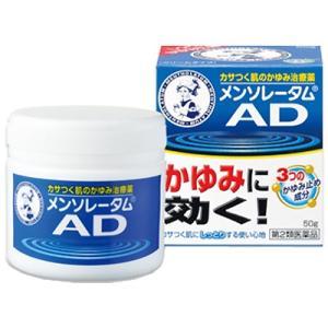 メンソレータム ADクリームm ジャー 50g|gionsakura