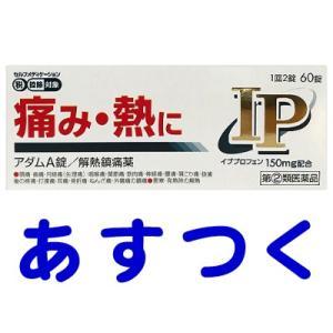 アダムA錠 60錠 解熱鎮痛薬(イブA錠のジェネリック)|gionsakura