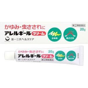 アレルギールクリーム 20g|gionsakura