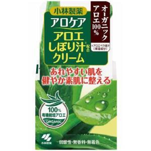 アロケア アロエしぼり汁配合 クリーム 50g gionsakura
