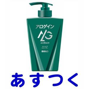 アロゲイン スカルプシャンプー 500ml|gionsakura